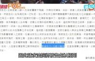 (粵) 狠砍小燈泡頸23刀  冷血兇手遭求處死刑