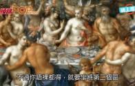 (粵)回到石器時代開餐 3萬人試裸體餐廳