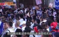 (粵)迪泰特民望領先 揚言去南沙插菲旗