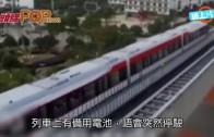 (粵)中低速磁浮列車長沙開通 中國第一條直達機場