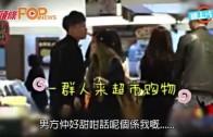 (粵)江若琳戀內地星曹雲金 人肉速遞密會四日