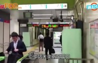 (粵) 日本氣象廳發出警告  東京或隨時大地震