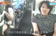 (粵) 高速路要落車遭拒  腦殘男打司機再跳車