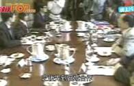 (粵) 蔡英文無提九二共識  維持兩岸和平穩定