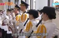 (粵) 蔡英文就任台總統 馬英九年代結束