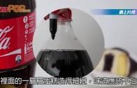 (粵) 自製可樂蛋糕超逼真