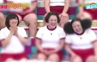 (粵) 日本搞笑女星渡邊直美挑戰「搵啖食」
