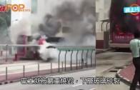 (港聞) 荃威花園巴士自焚  濃煙升至半空