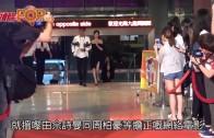 (粵) 阿佘擔正撐大台網劇  馬明唔知唐詩詠被求婚