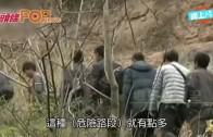 (粵) 山路返學行懸崖  央視記者嚇到喊