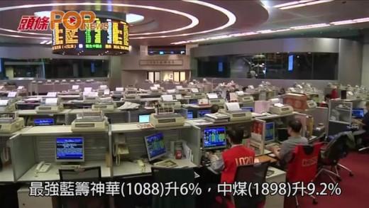 (粵) 美股大漲恒指發威