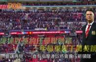 (粵)摩連奴簽約任曼聯領隊  三年每季袋千萬英鎊