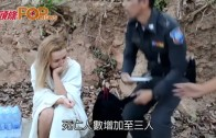 (粵)泰快艇遇巨浪翻沉 三死包括一港女