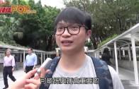 (港聞)大學生唔怕人工低 理想現實大對決