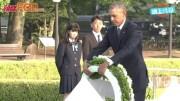 (粵)奧巴馬歷史性訪問廣島 強調只悼念戰爭死者