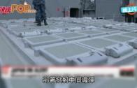 (粵)北韓再試射中程導彈 連續第三次失敗收場