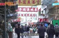 (港聞)川客380蚊報香港團 唔買珠寶遭打頭