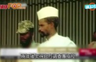 (粵)屠殺4萬政治犯  乍得前總統囚終身