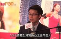 (港聞)香港人平均睡眠6.5鐘 亞太區最唔健康