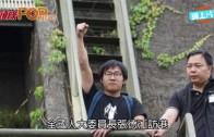 (港聞)再掛「結束中共專政」 社民連7人被捕