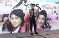 (粵) 胡鴻鈞演戲被彈當做 Bonus