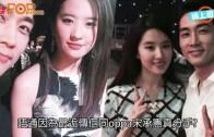 (粵)康城李冰冰露半球 鞏俐玩白髮highlight