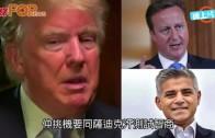 (粵)特朗普挑機要比IQ  倫敦市長理得你