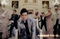 周杰倫《竊愛》MV