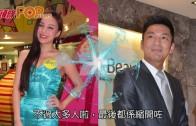 (粵)搭上陳法拉Neway前夫 朱璇放電暗角談情