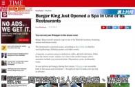 (粵) 芬蘭設全球首間漢堡包SPA快餐店