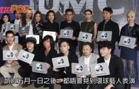 (粵) 環球TVB再爆版權風波 一世任用環球拒續約
