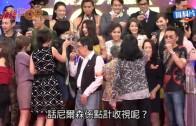 (粵)李寶安話ViuTV僭建 甚麼是尼爾森收視?