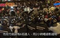 (港聞)黃台仰梁天琦等再提堂 10人被加控煽動罪