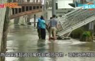 (粵)歐洲水災致11人死  羅浮宮閉館保文物