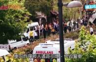 (粵)伊斯坦堡警車襲擊  11人炸死包括7警