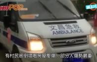 (粵)龍捲風強襲海南 14死傷每日得$10補助