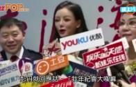 (粵)彭丹2.0超膠面: 變咗少少有幾奇啫!