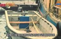 (港聞)助21南亞人士偷渡來港 內地艇家入獄40個月