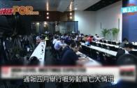 (粵)北韓高官突訪京 聲稱珍視中朝友誼