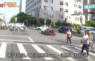 (粵)電單車疑衝燈直撞 台司機頭墜地昏迷