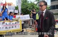 (港聞)辯方質疑新聞片段呈堂  警長 : 黑衣男中椒後掙扎