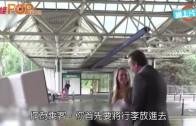 (粵)行李寄艙唔使排隊 瑞士有托運機械人
