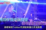 (粵)陳柏宇林奕匡開騷 坤哥搶風頭呷醋