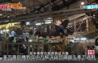 (粵)中美對話北京揭幕 克里咬實南海爭議