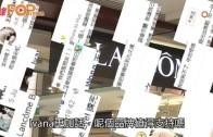 (粵)方國珊王菀之撐阿菇  話蘭蔻唔值得支持