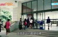 (港聞)恒管明年暑假 申請正名為大學