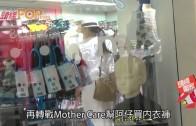 (粵)吳美珩幫囝囝買超人底  索爆身形仙氣湧現