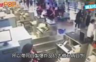 (粵)黑的司機疑炸浦東機場 自刎休克仍留醫