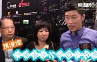 (粵)馬浚偉樂意為梅小青回巢拍劇