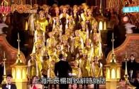 (粵)開幕遇落雨水為財  迪士尼中國特色踎廁多